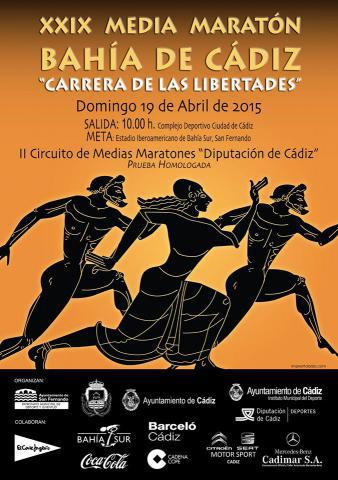 Carrera XXIX Media Maratón Bahia de Cadiz