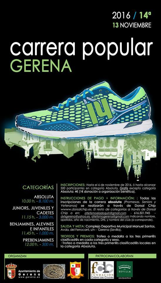 14ª Carrera Popular Gerena