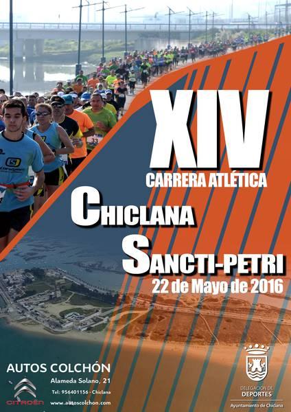 XIV Carrera Atlética Chiclana - Sancti Petri