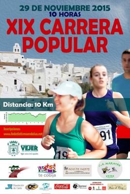 Carrera XIX Carrera popular Ciudad de Vejer