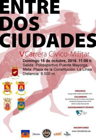 V Carrera Cívico-Militar Entre Dos Ciudades