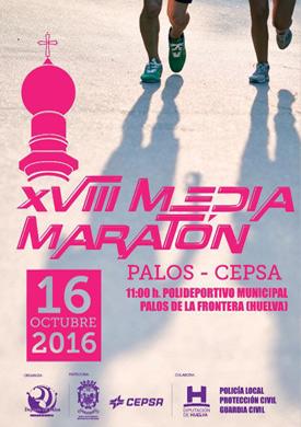XVIII Media Maratón Palos de la Frontera - Cepsa