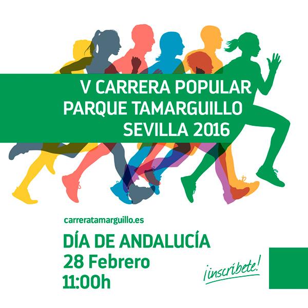 V Carrera Popular Parque Tamarguillo