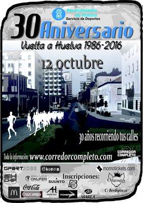 XXX Vuelta a Huelva