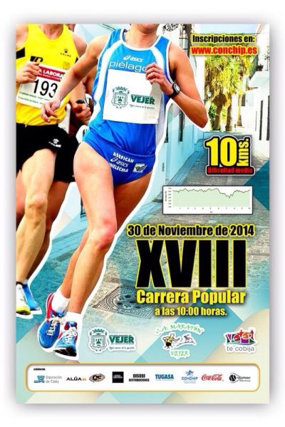 Carrera XVIII Carrera Popular Ciudad de Vejer