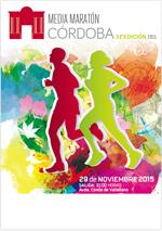 Carrera XXXI Media Maratón de Córdoba
