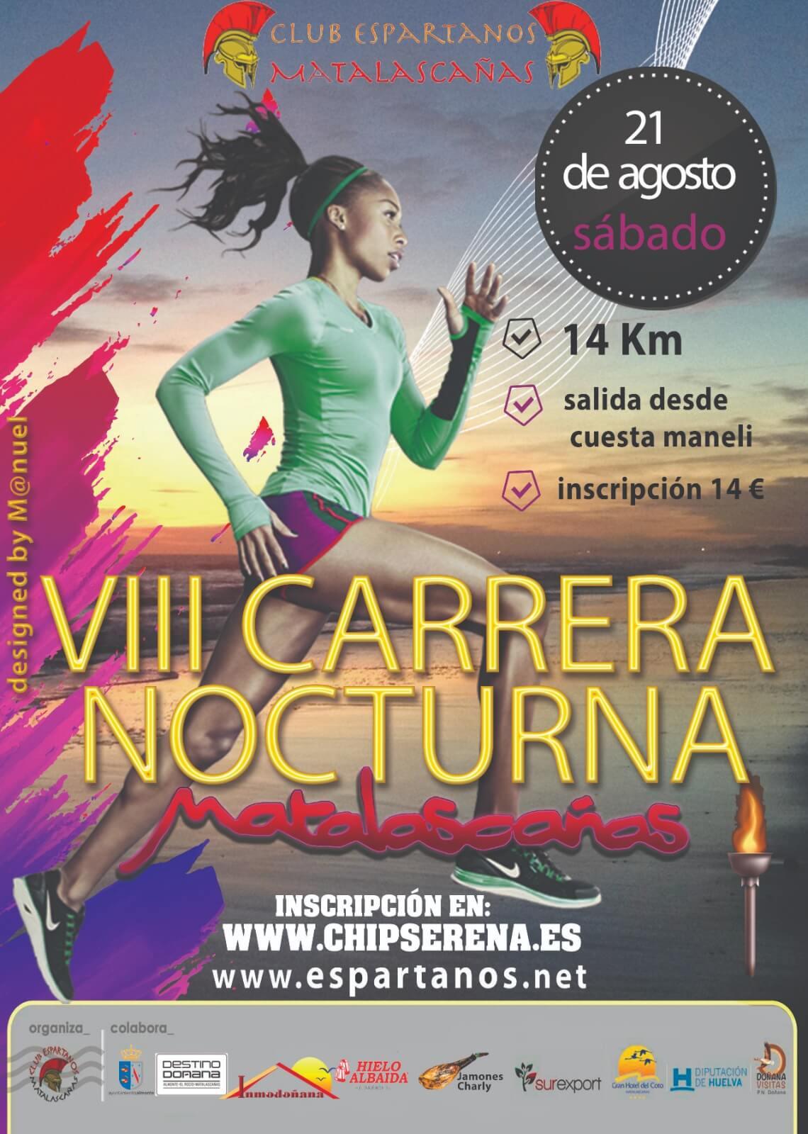 VIII Carrera Nocturna Playas de Doñana