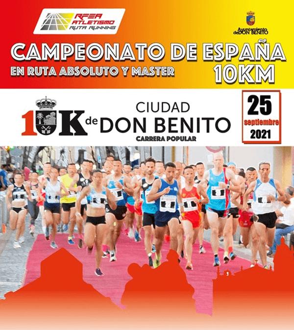 III 10K Ciudad de Don Benito