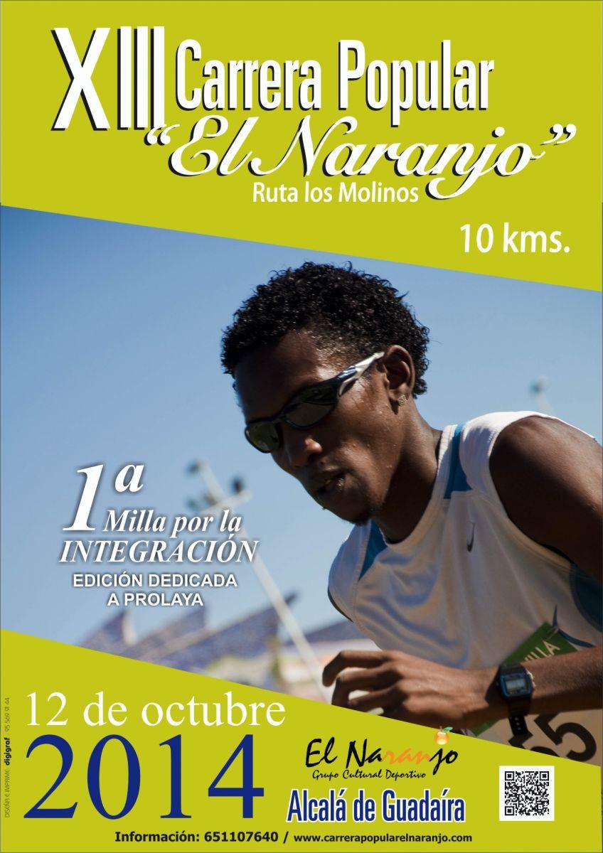 Carrera XIII Carrera Popular El Naranjo