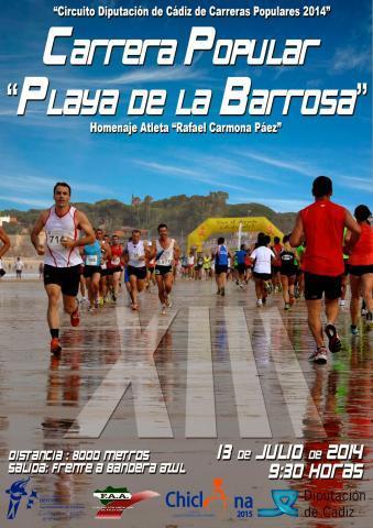Carrera XIII Carrera Playa de La Barrosa