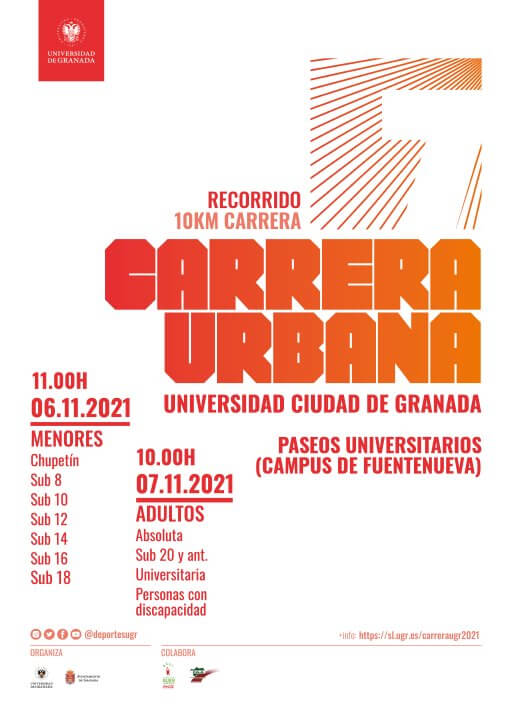 7ª Carrera Urbana Universidad Ciudad de Granada