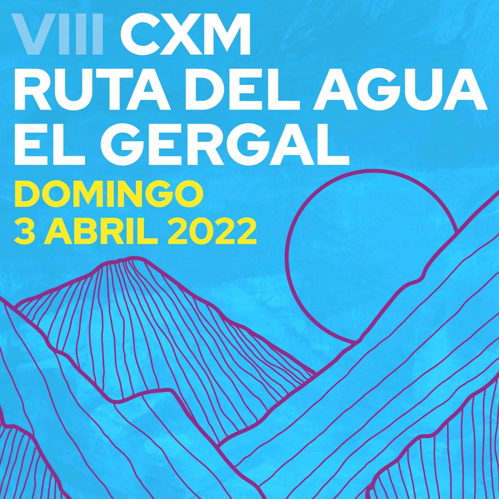 VIII CxM Ruta del Agua - El Gergal
