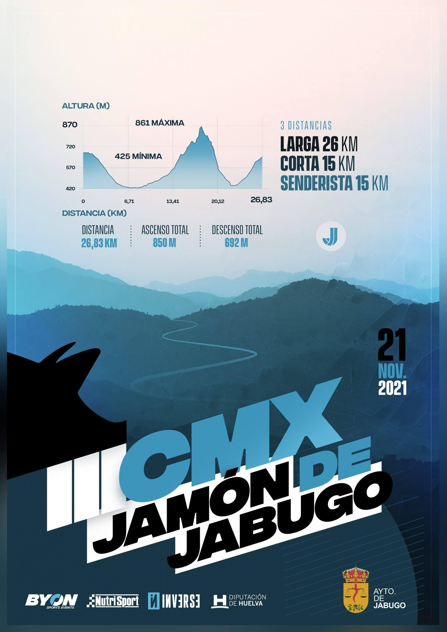 II CxM Del Jamón de Jabugo