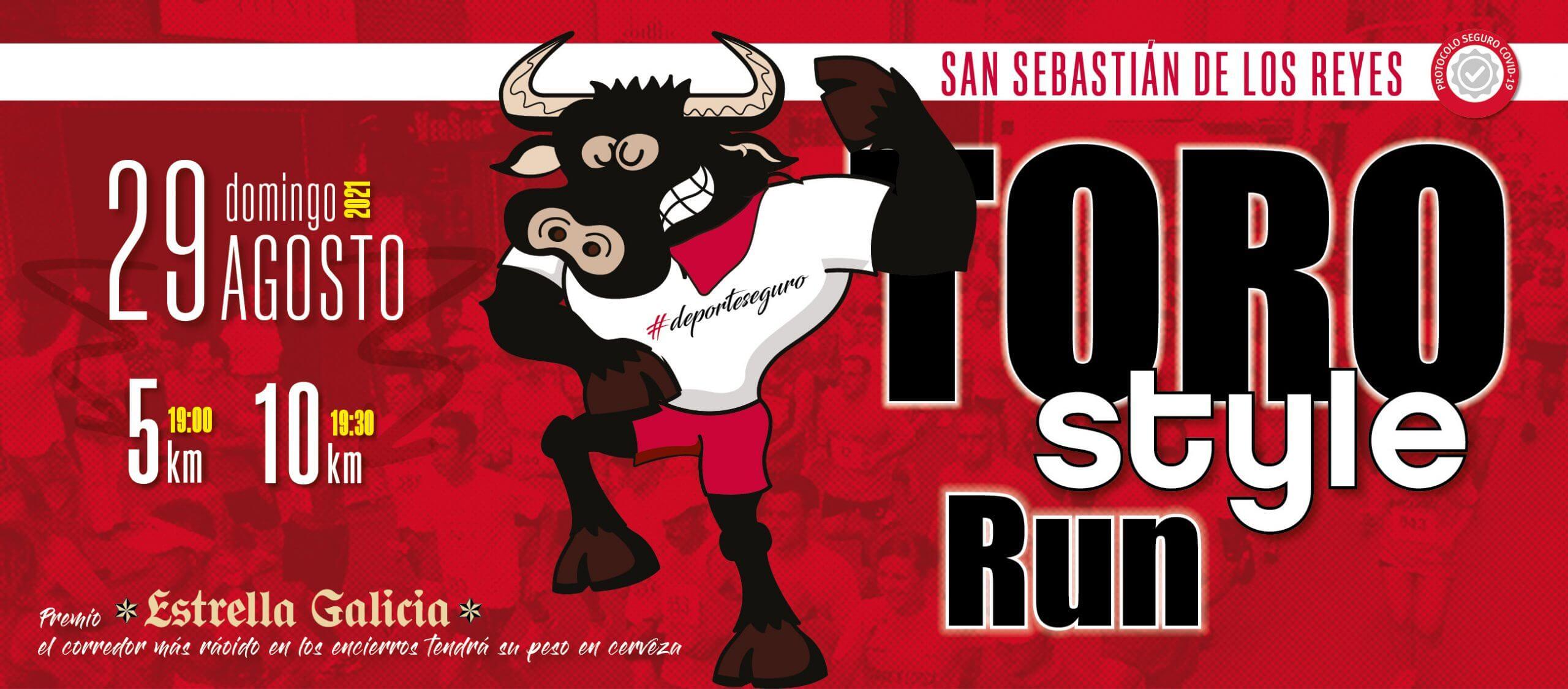 Toro Style Run 2021