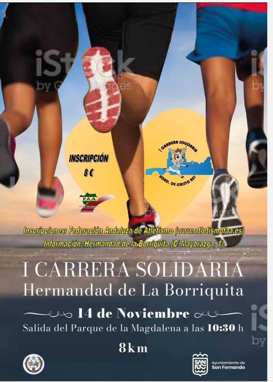 I Carrera Solidaria Hermandad de la Borriquita