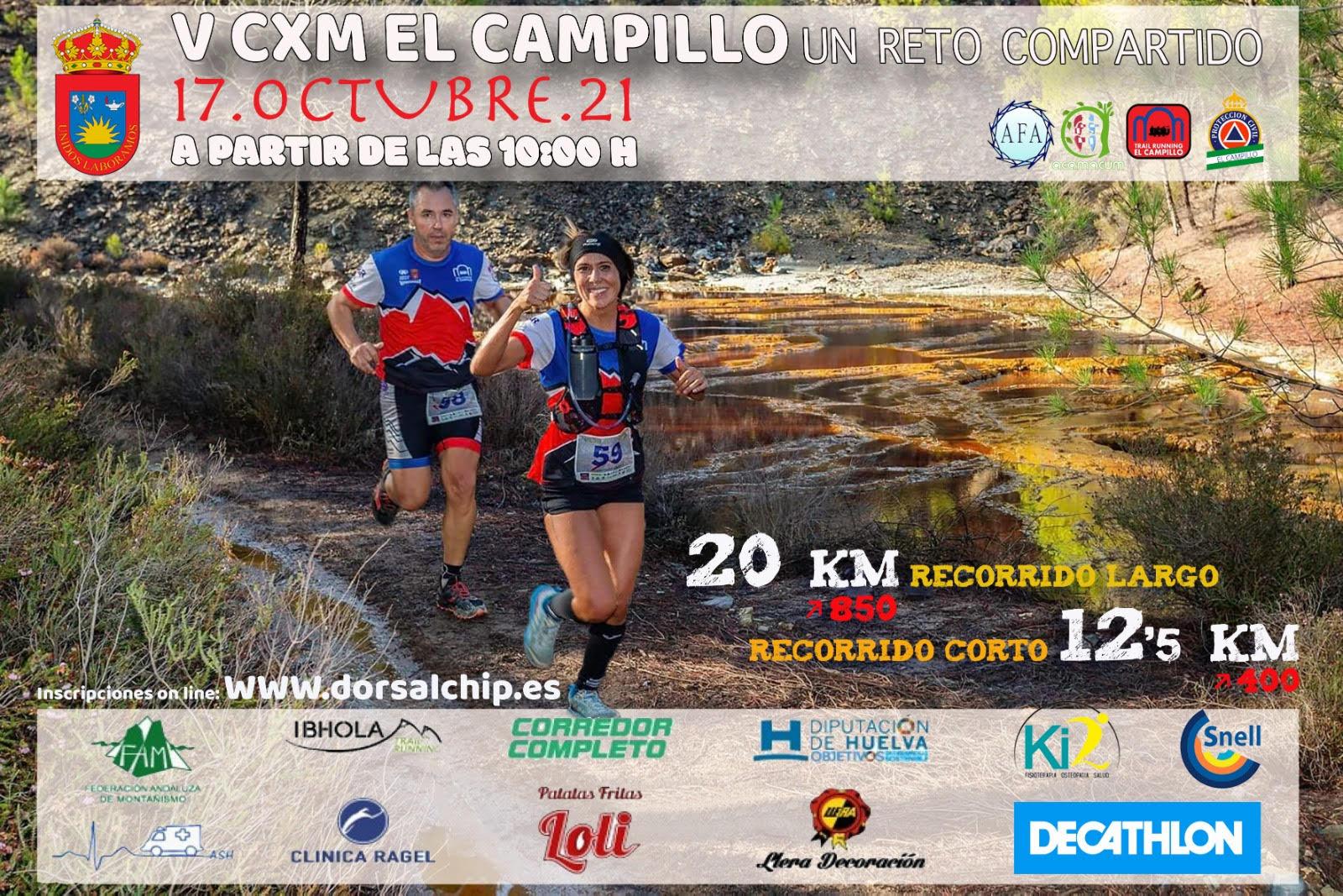 CxM El Campillo