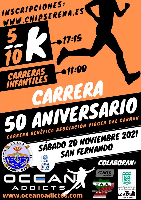 Carrera 50º Aniversario C.D.S.C.A. Suboficiales
