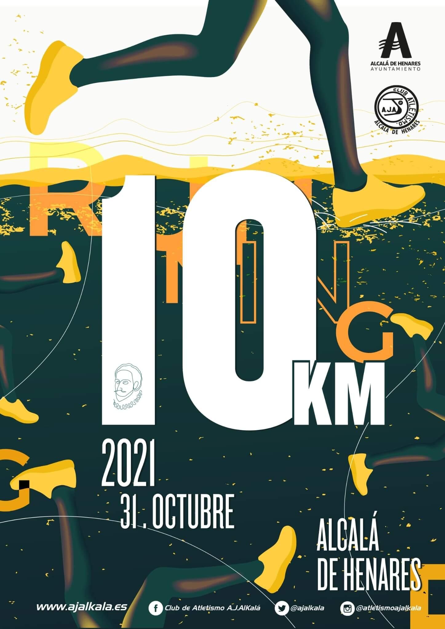 10K Ciudad de Alcalá de Henares
