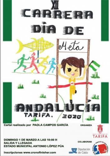 XII Carrera Popular Día de Andalucía