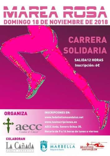 Carrera Solidaria Marea Rosa AECC en Marcha