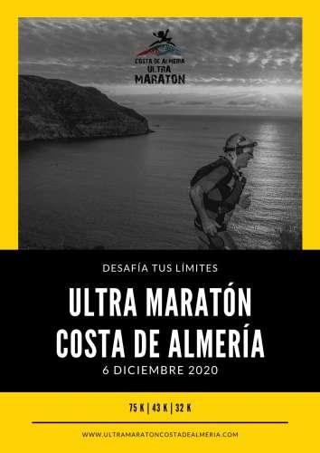 Carrera Ultra Maratón Costa de Almería