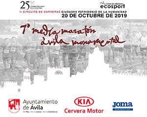 VII Media Maratón Avila Monumental