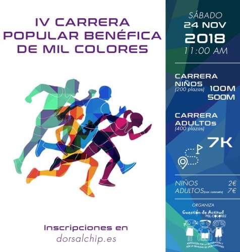 IV Carrera Popular Solidaria Mil Colores