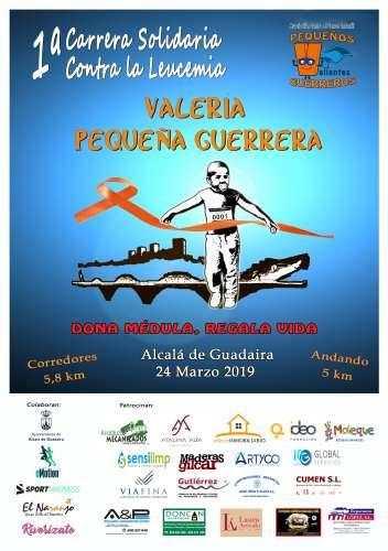 I Carrera Solidaria contra la Leucemia Valeria Pequeña Guerrera
