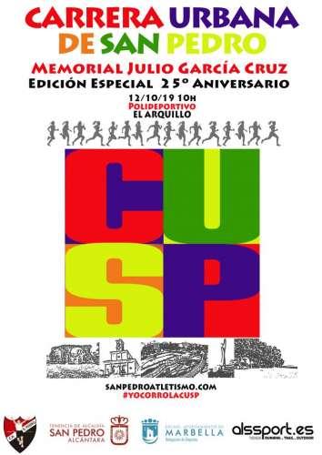 XXV Carrera Urbana de San Pedro