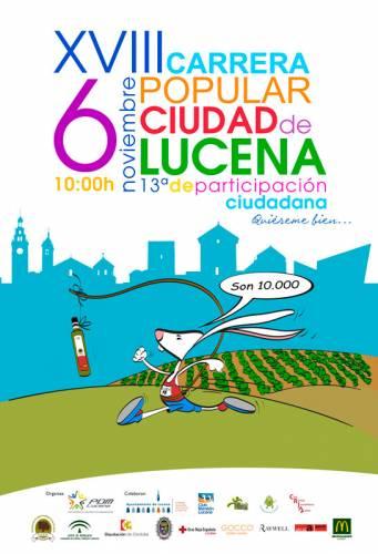 XVIII Carrera Popular Ciudad de Lucena