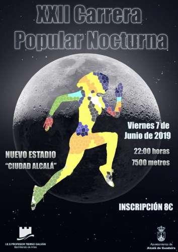 XXII Carrera Popular Nocturna de Alcalá de Guadaira