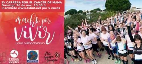 IV Carrera Solidaria por el Cáncer de Mama
