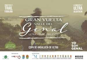 Gran Vuelta Valle del Genal Relevos