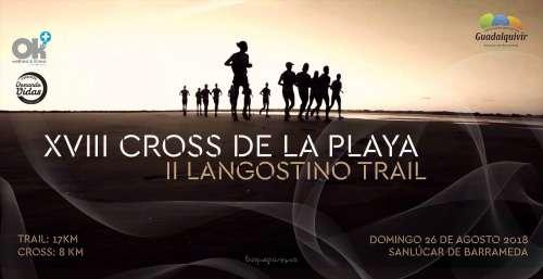 XVII Cross de la Playa Sanlúcar de Barrameda