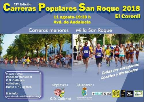 Milla XIV Carrera Popular San Roque