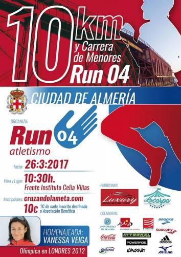10K RUN04 Ciudad de Almería 2017
