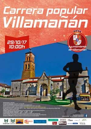 II Carrera Popular de Villamañán