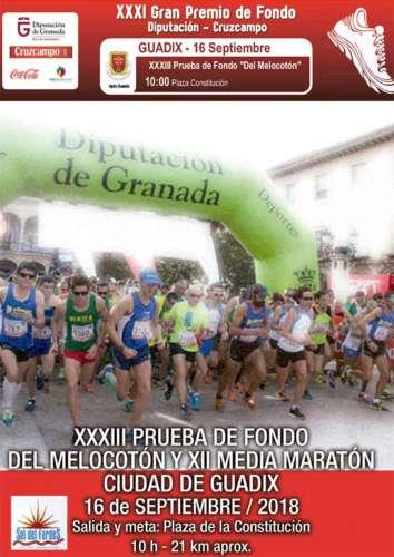 XII Media Maratón Ciudad de Guadix