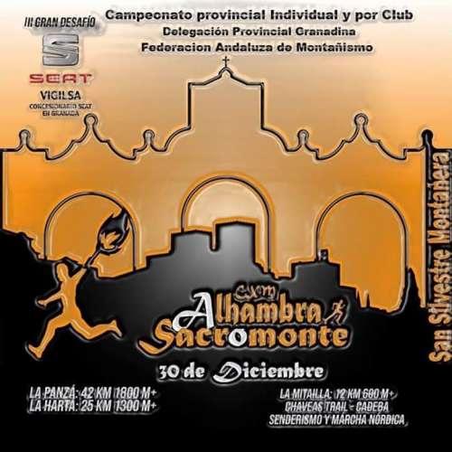 III CxM Alhambra & Sacramonte La Panza