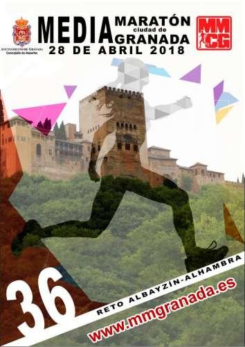 36 Media Maratón Ciudad de Granada