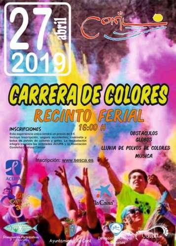 Carrera de Colores