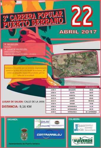 3ª Carrera Popular Puerto Serrano