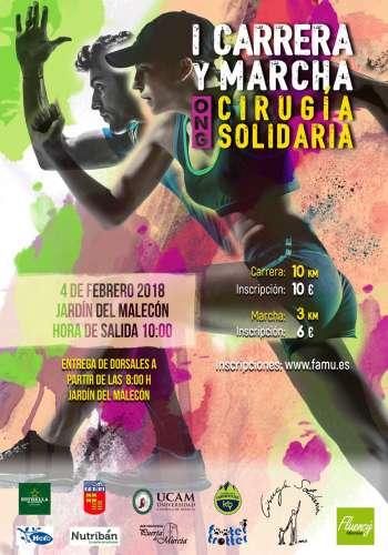 I Carrera y Marcha ONG Cirugía Solidaría