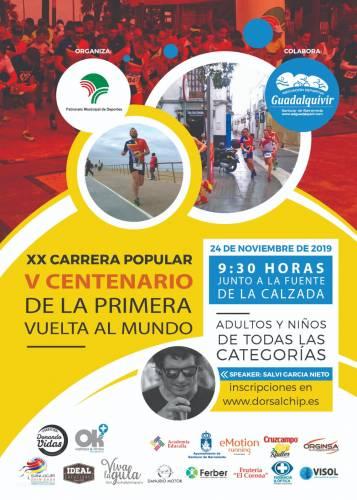 XX Carrera Popular V Centenario de la 1ª Vuelta al Mundo