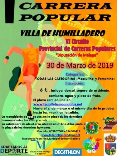I Carrera Popular Villa de Humilladero