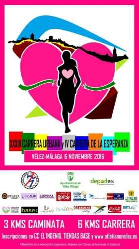 XXXIII Carrera Urbana y V Carrera de la Esperanza Vélez Málaga