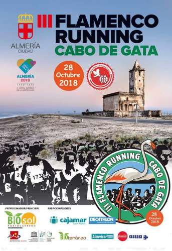 Carrera III Flamenco Running Cabo de Gata