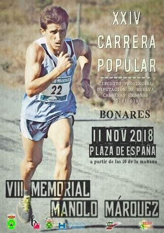 XXIV Carrera Popular Bonares