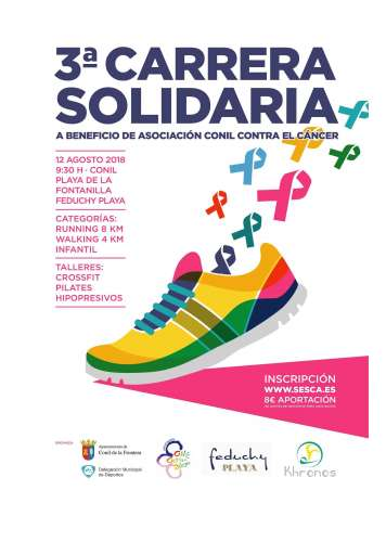 Carrera Popular 3ª Carrera Solidaria Contra el Cáncer Conil