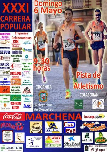 XXXI Carrera Popular Marchena